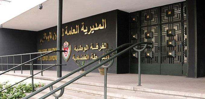 Marrakech: Deux interpellations pour dénonciation d'un crime fictif